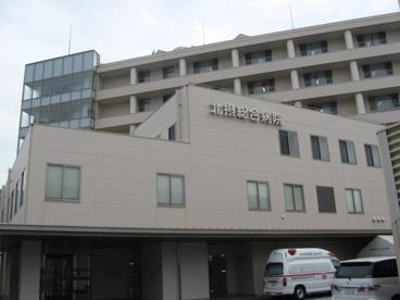 北摂総合病院の画像2