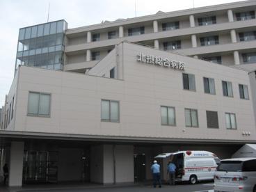 北摂総合病院の画像3