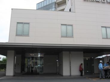 北摂総合病院の画像4