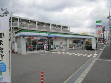 ファミリーマート高槻古曽部店の画像1
