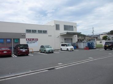 ウエルシア高槻古曽部店の画像3