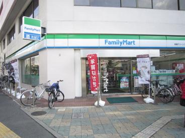 ファミリーマート 高槻グリーンプラザ店の画像1