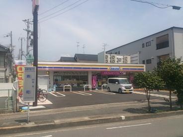 ミニストップ 高槻寿町1丁目店の画像1