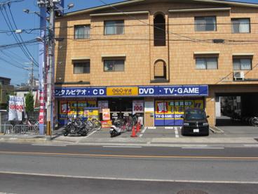 ゲオ高槻寿町店の画像1