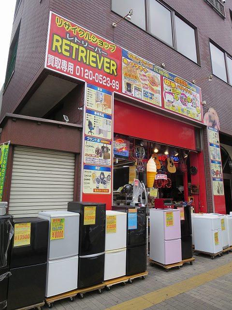 リサイクルショップ リトレバー入谷店の画像