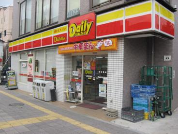 デイリーヤマザキ上牧駅前店の画像1