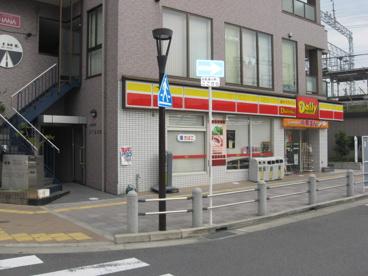 デイリーヤマザキ上牧駅前店の画像2