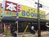 ブックオフ高槻栄店