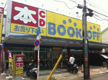 ブックオフ高槻栄店の画像1