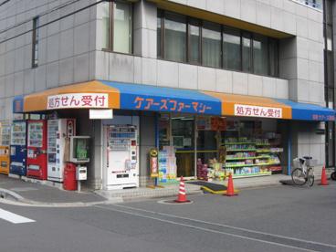 ケアーズドラッグ栄町店の画像1