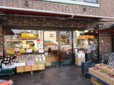 モリタ屋栄店の画像3