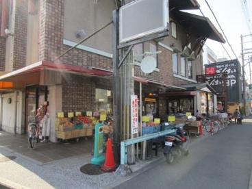 モリタ屋栄店の画像4