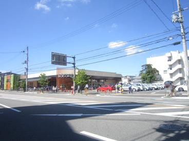 フーズマーケットサタケ高槻城西店の画像1