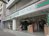 ローソンストア100円 西横浜店