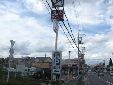セブンイレブン高槻城東町店の画像3