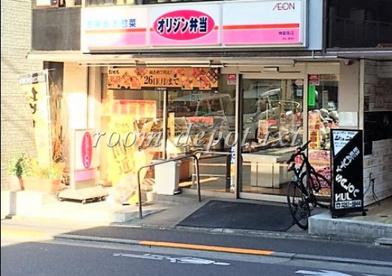 オリジン弁当 神楽坂店の画像1