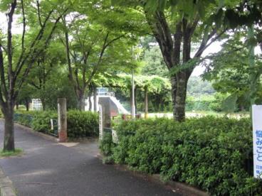 高見台第2公園の画像1