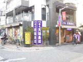 元禄寿司高槻店