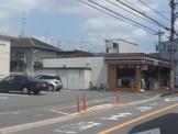 セブンイレブン高槻大蔵司2丁目店