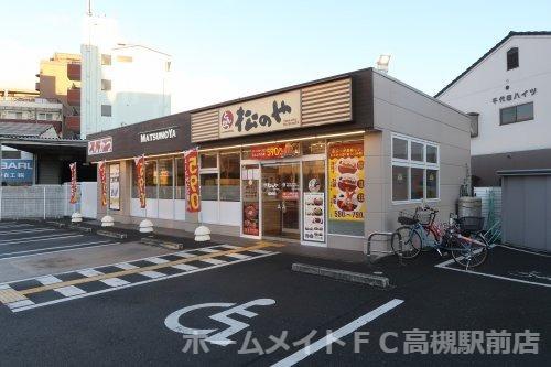 松のや高槻千代田町店の画像