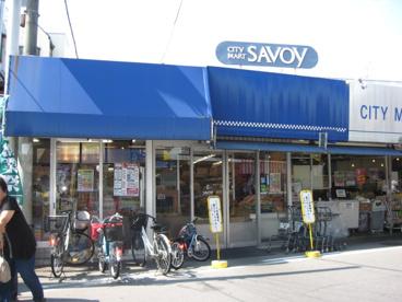 シティマートサボイ津之江店の画像4