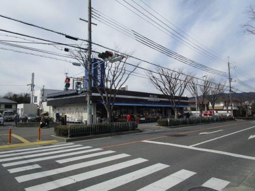 モリタ屋聖ヶ丘店の画像
