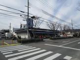 モリタ屋聖ヶ丘店