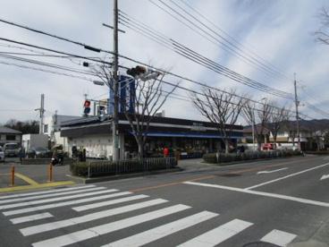 モリタ屋聖ヶ丘店の画像1