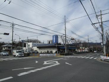 モリタ屋聖ヶ丘店の画像2