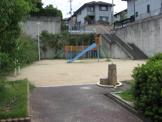 寺谷町さつき公園
