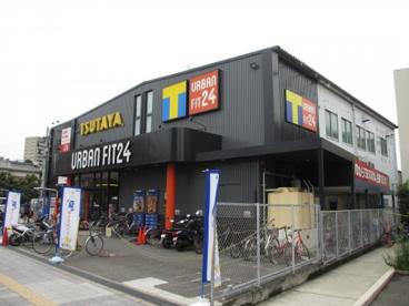 TSUTAYA高槻店の画像2