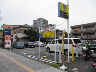 TSUTAYA高槻店の画像3