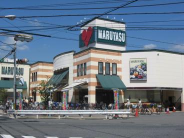 マルヤス登美の里店の画像1