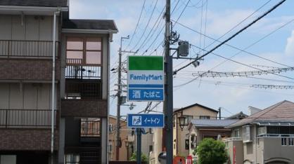 ファミリーマート高槻土橋町店の画像2