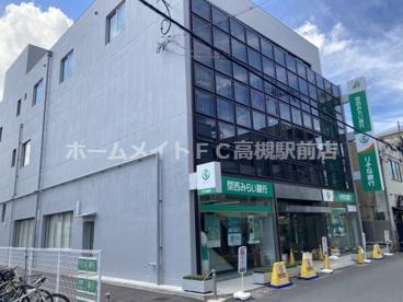 りそな銀行高槻富田支店の画像2