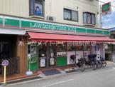 ローソンストア100摂津富田店