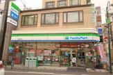 ファミリーマートウエスト富田店