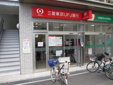 三菱東京UFJ銀行ATMコーナー摂津富田駅前の画像1