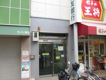 三井住友銀行摂津富田出張所の画像1