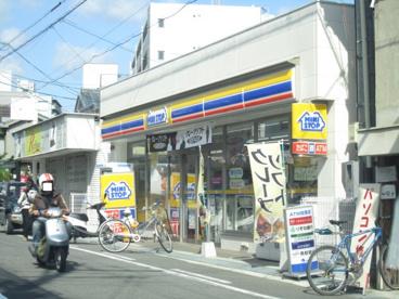 ミニストップ高槻富田町店の画像1