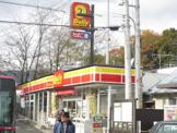 デイリーヤマザキJR山崎駅前店