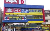 ブックオフ西台高島通店