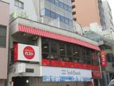 ガスト 神楽坂店