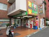 BOOKPARK西横浜駅前