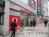 三菱東京UFJ銀行 秋葉原駅前支店