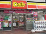 デイリーヤマザキ 岩本町3丁目店