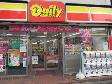 デイリーヤマザキ 岩本町3丁目店の画像1