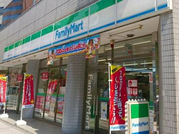 ファミリーマート 神田須田町1丁目店の画像1