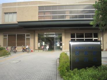 高槻市立阿武山図書館の画像1