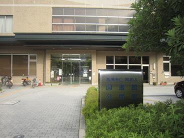 高槻市立公民館・集会場阿武山公民館の画像1